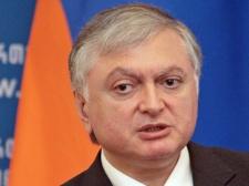 Photo of Հայաստանի արտգործնախարարն ընդունել է Արժույթի միջազգային հիմնադրամի մշտական ներկայացուցչին