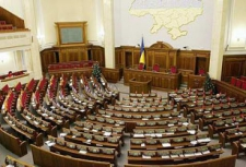 Photo of Ընդդիմությունը կրկին թույլ չի տվել Գերագույն Ռադայի նիստ անցկացնել