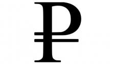 Photo of «Unicode»-ը խնդրել է չօգտագործել հայկական այբուբենի «Ք» տառը՝ որպես ռուբլու նոր խորհրդանիշ