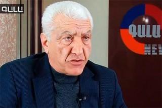 Լեռնիկ Ալեքսանյան