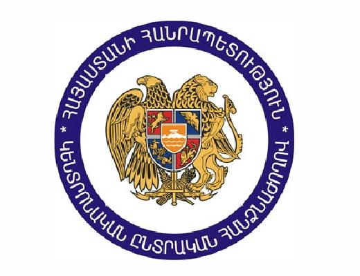KYH, ԿԸՀ, կենտրոնական ընտրական հանձնաժողով