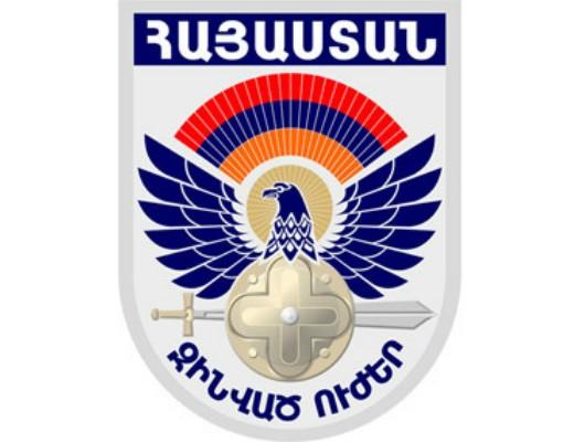ՀՀ ՊՆ - HH PN