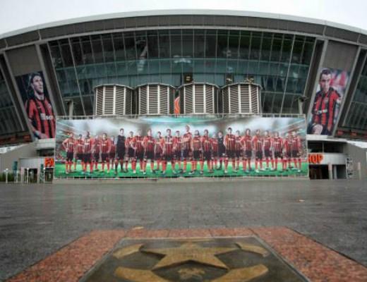Photo of Դոնեցկում «Շախտյոր» ակումբի գրասենյակը գրավել են զինյալները