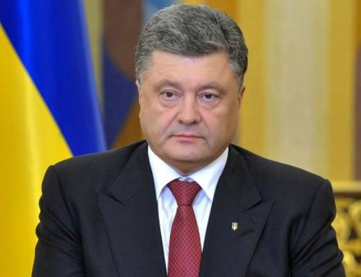 Photo of Պորոշենկոն խնդրել է խորհրդարանին Դոնեցկին ու Լուգանսկին հատուկ կարգավիճակ տալ
