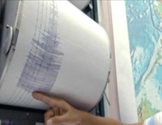 Photo of Երկրաշարժ ՀՀ տարածքում. ստորգետնյա ցնցումների ուժգնությունը էպիկենտրոնում կազմել է 3-4 բալ