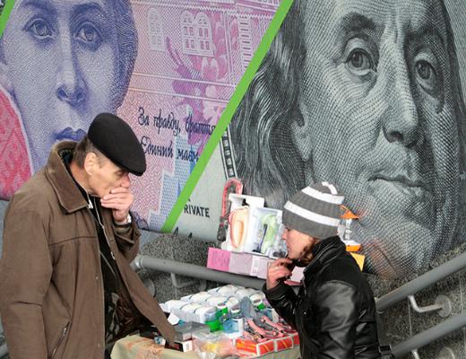 Photo of ԱՄՀ-ն անհրաժեշտ է համարել Ուկրաինային հավելյալ 15 մլրդ. դոլար տրամադրելը