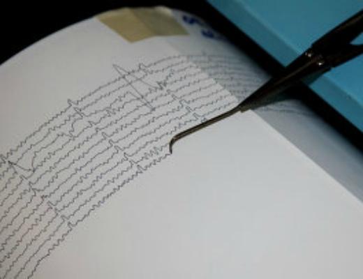 Photo of Կրկին երկրաշարժ է գրանցվել. էպիկենտրոնում ուժգնությունը կազմել է 2-3 բալ