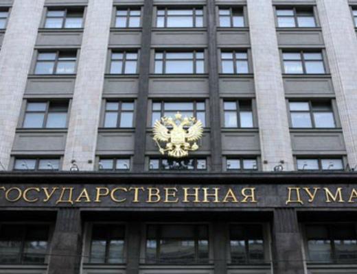 Photo of ՌԴ Պետդումայի հայտարարությունը. պատմական դժվարին հարցերը պետք է լուծել բացառապես խաղաղ ճանապարհներով