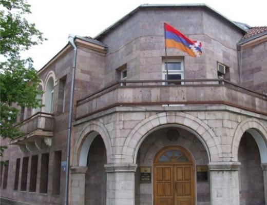 Photo of Комментарий Министерства иностранных дел Республики Арцах