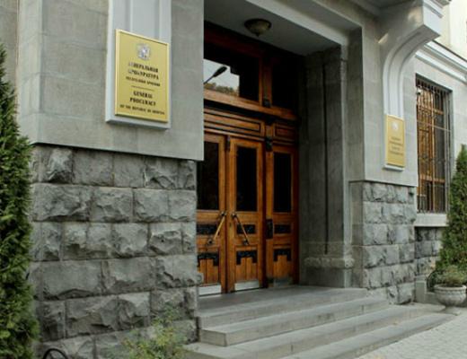 Photo of ՀՀ զինվորական դատախազության ուսումնասիրությամբ արձանագրվել է ՀՀ ՊՆ-ի կողմից 557.6 մլն դրամի ոչ նպատակային նյութական միջոցների ձեռքբերման փաստ