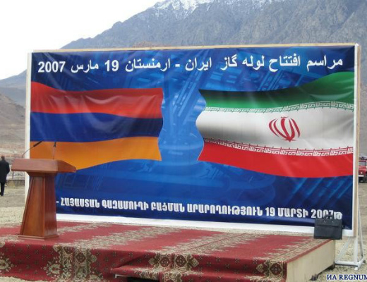 Գազի արտահանումը Հայաստան կարող է ավելանալ,հնարավոր է Իրանն սկսի փոխանակել գազը հայկական ապրանքներով