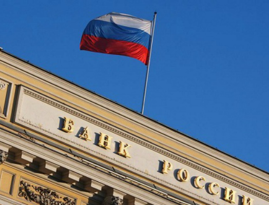 Photo of ՌԴ Կենտրոնական բանկն ի վիճակի չէ ապահովել ռուբլու փոխարժեքի կայունությունը