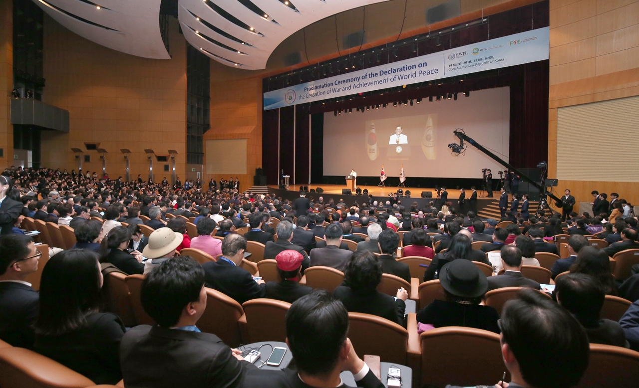 Proclamation Ceremony of Declaration of Peace and Cessation of War held on March 14, 2016 in Seoul, Republic of Korea