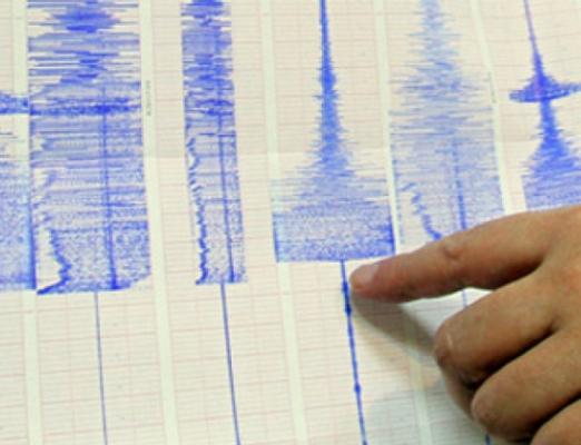 Photo of Իրան-Թուրքիա սահմանին 6 բալ ուժգնությամբ երկրաշարժ է տեղի ունեցել․ Սյունիքի մարզում զգացվել է 2-3 բալ ուժգնությամբ