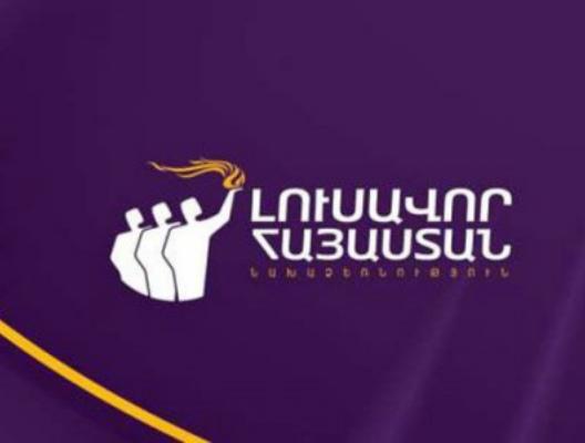 Photo of ԱԺ «Լուսավոր Հայաստան» խմբակցությունը շրջանառության մեջ է դրել «Կառավարության կառուցվածքի և գործունեության մասին» ՀՀ օրենքում լրացում կատարելու մասին օրենքի նախագիծ