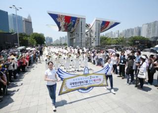 International Peace Youth Group Walk Festival in Seoul, Korea (1)
