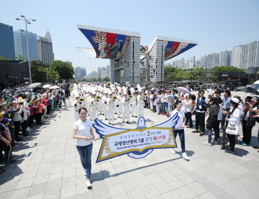 International Peace Youth Group Walk Festival in Seoul, Korea (1)