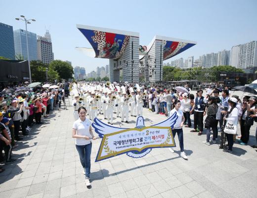 Photo of Երեւանում կանցկացվի խաղաղությանը նվիրված քայլերթ-միջոցառում