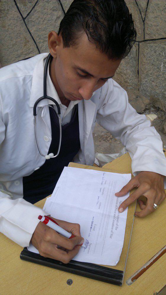 Yemen,d