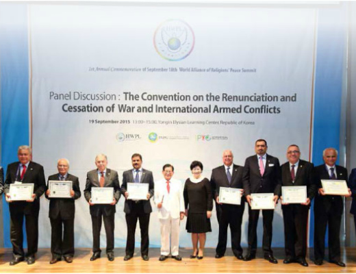 1st Annual Commemoration of September 18thWorld Alliance of Religions' Peace Summit(2015) (1) (1)