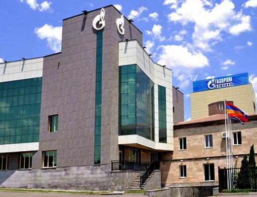 Photo of Комиссия по регулированию общественных услуг Армении приняла решение оштрафовать компанию «Газпром Армения» в размере 10 млн драмов