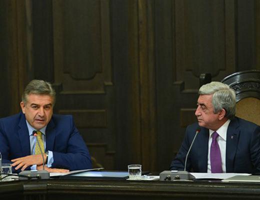 Sargsyan-Karapetyan