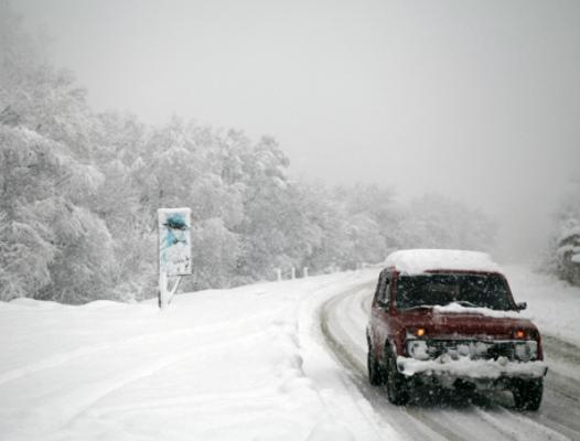 Photo of Կան փակ և դժվարանցանելի ավտոճանապարհներ. վարորդներին խորհուրդ է տրվում երթևեկել բացառապես ձմեռային անվադողերով