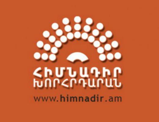 himnadir-xorhrdaran-472x265