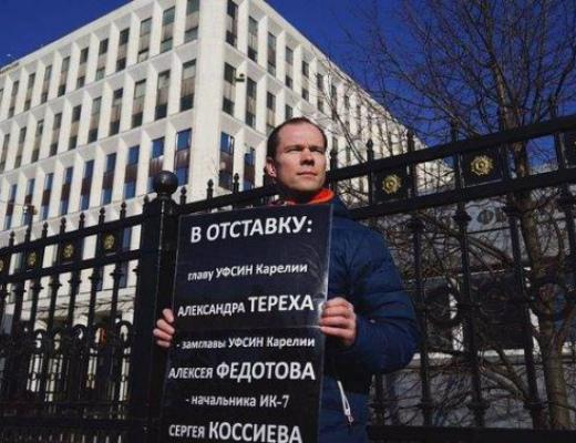 v-moskve-zaderzhan-aktivist-ildar-dadin_1