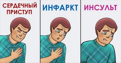 1484158338_31
