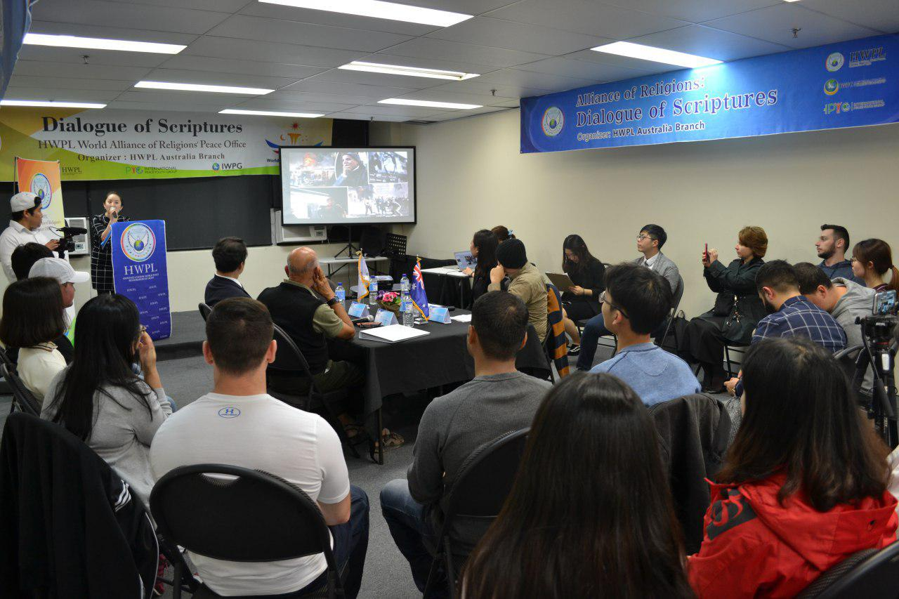 Audiences are attending at the WARP Office in Sydney, Australia