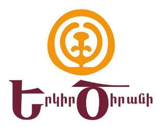Երկիր_ծիրանի