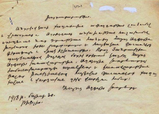 Photo of Ինչու է 1918-ի Մայիսի 28-ը համարվում անկախության օր. Սիմոն Վրացյան