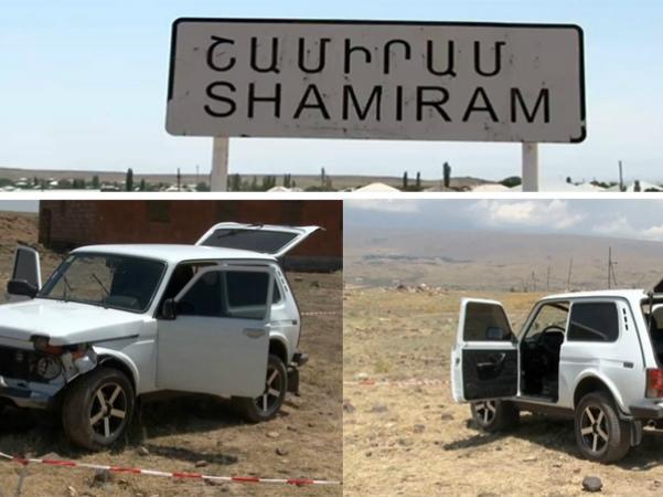 shamiram