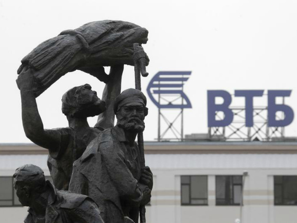 VTB-bank-in-russia_reuters