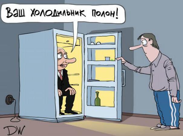 Photo of Ռուսաստանում հեռուստացույցն առայժմ հաղթում է սառնարանին