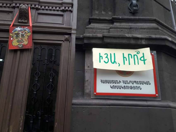 Photo of Սերժ Սարգսյանը վախեցա՞վ, որ իրեն կարող են «քնած թողնել» Մելիք Ադամյանում
