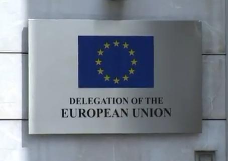 delegacija-eu-bih-tabla6