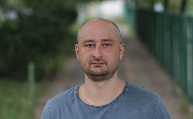 Аркадий-Бабченко-1-640x394