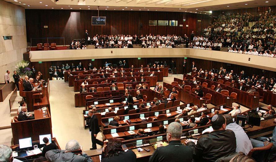 Knesset-forsamlingen-wiki-til-miffno-1