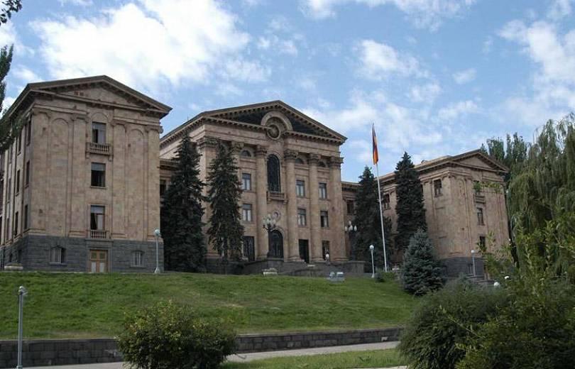 Photo of ՀՀ ԱԺ- կառավարություն հարցուպատասխան. ուղիղ