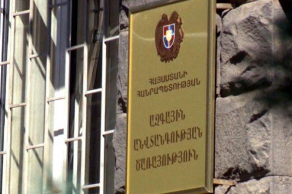 Photo of Բացահայտվել և խափանվել է կոռուպցիոն սխեմա