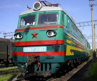 train_361009290