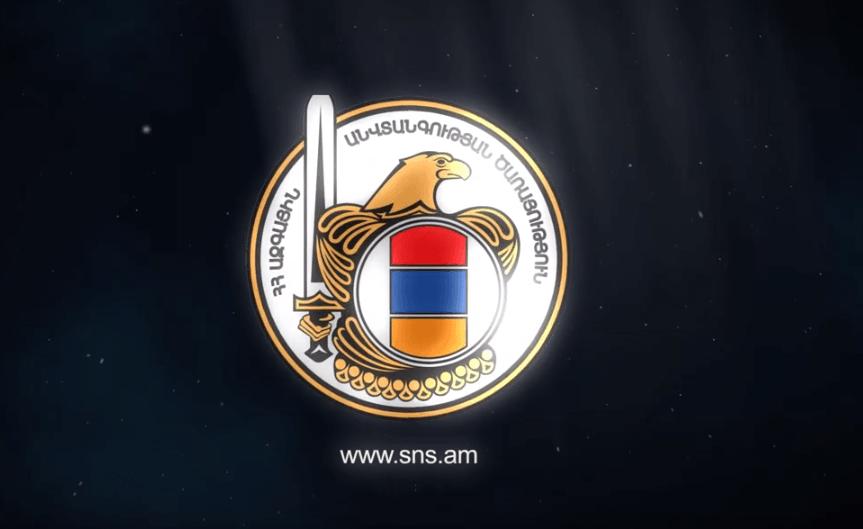 Photo of ԱԱԾ աշխատակիցները կանխել են Հայաստանում գործող հայտնի ակնաբուժական կլինիկաներից մեկի ղեկավարից խոշոր չափի գումար շորթելու փորձը
