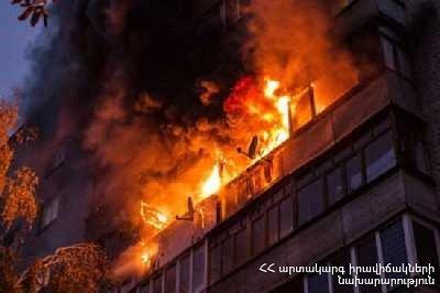 Photo of Հրդեհ Երեւանում. բնակարանն ամբողջությամբ այրվել է. դեպքի վայր է մեկնել 4 մարտական հաշվարկ