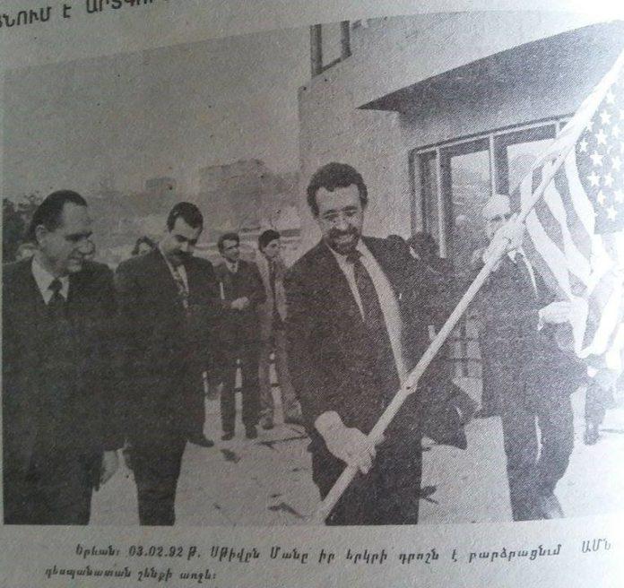Photo of Առաջին դեսպանությունը Հայաստանում. փետրվարի 3, 1992թ