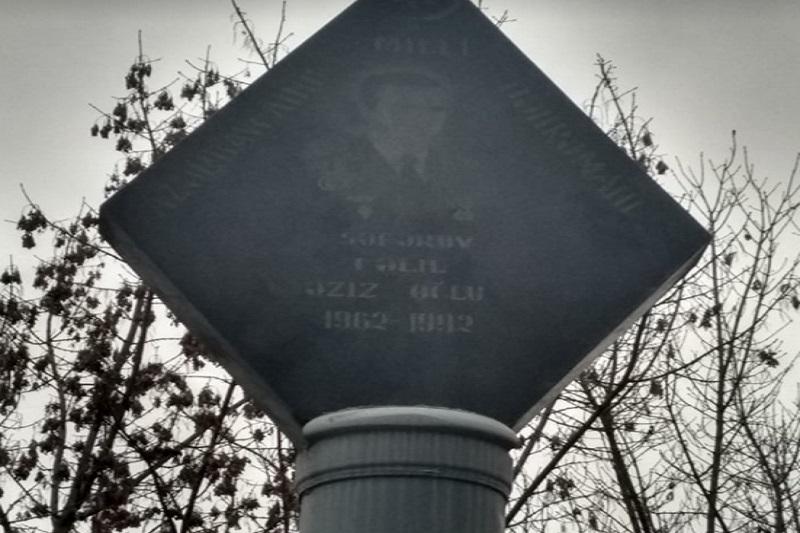 """Картинки по запросу """"Война азербайджанцев с памятниками продолжается в Джавахетии фото"""""""