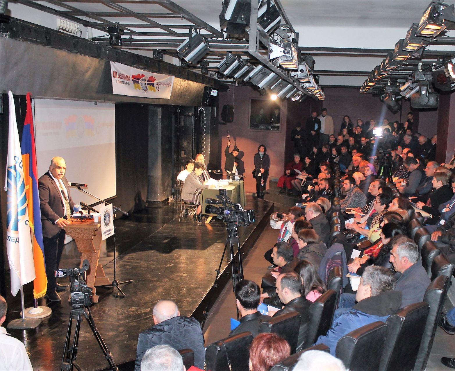 Photo of Двенадцатый съезд партии «Наследие»