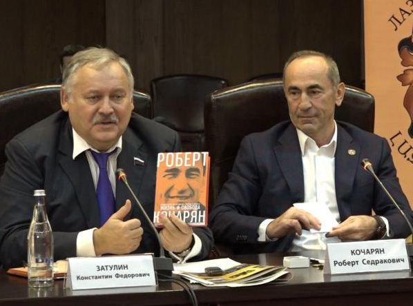Photo of «Զատուլինը նպատակ ունի նպաստելու Հայաստանում տապալված քաղաքական ուժերի համախմբմանը և նրանց ռևանշի»