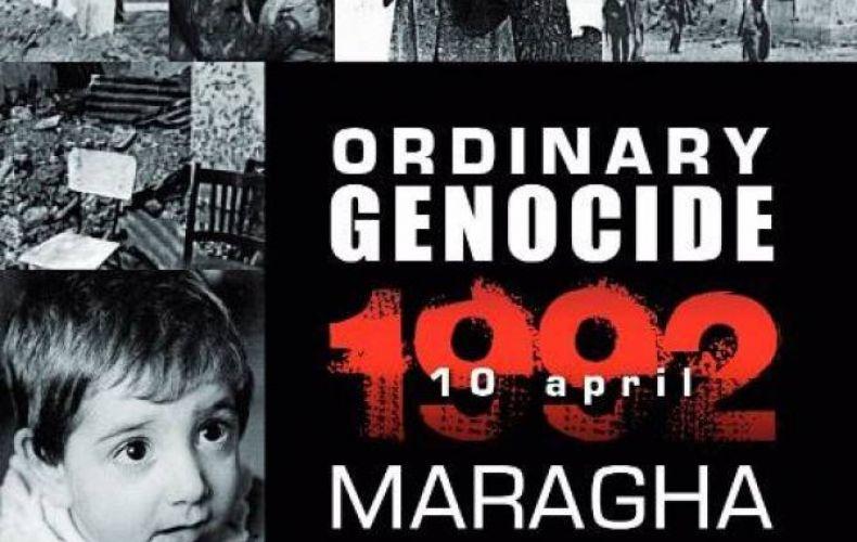 Photo of Մարաղայում տեղի ունեցածը համապատասխանում է ցեղասպանություն եզրույթին. ՀՀ- ում Արցախի ներկայացուցչություն